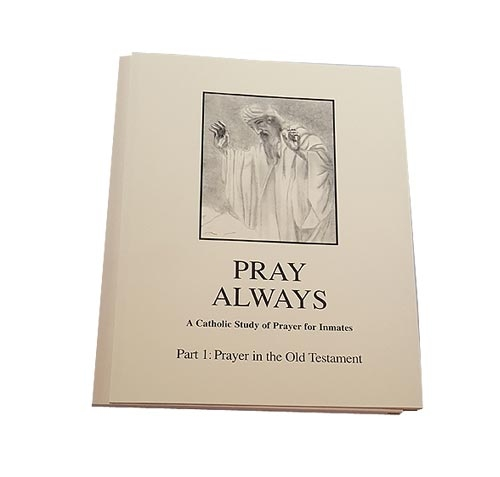 pray-always-prayer-study